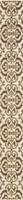 Paradyz dekorcsík Paradyz Coraline brown classic dekorcsík