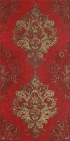 Paradyz dekorcsempe Paradyz Inspiration rosa dekorcsempe