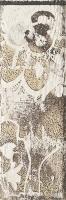 Paradyz dekorcsempe Paradyz Rondoni bianco A dekorcsempe