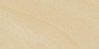 Paradyz falicsempe és padlólap Paradyz Arkesia Brown poler falicsempe és padlólap